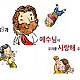 http://contents.pauline.or.kr/data/editor/1705/thumb-34e24c8024f8753030f456080677c404_1493713090_9714_80x80.jpg