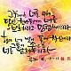 http://contents.pauline.or.kr/data/editor/1906/thumb-b0100f243687111c58f595391fcb376d_1561104392_1028_80x80.jpg