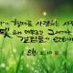 http://contents.pauline.or.kr/data/editor/1906/thumb-b0100f243687111c58f595391fcb376d_1561104490_6518_80x80.jpg