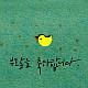 http://contents.pauline.or.kr/data/editor/2003/thumb-fda26ce80f9637e40459d9e7738a0185_1585120355_3826_80x80.jpg