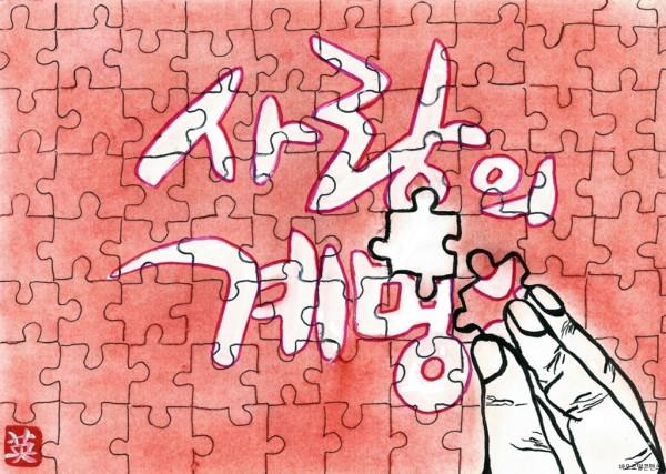 b23c1061b424f98358432987f92849e3_1494740464_7982.jpg