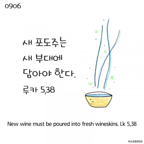 6f0f5a826a4ae713e872c5560323e3ab_1566606843_8959.jpg
