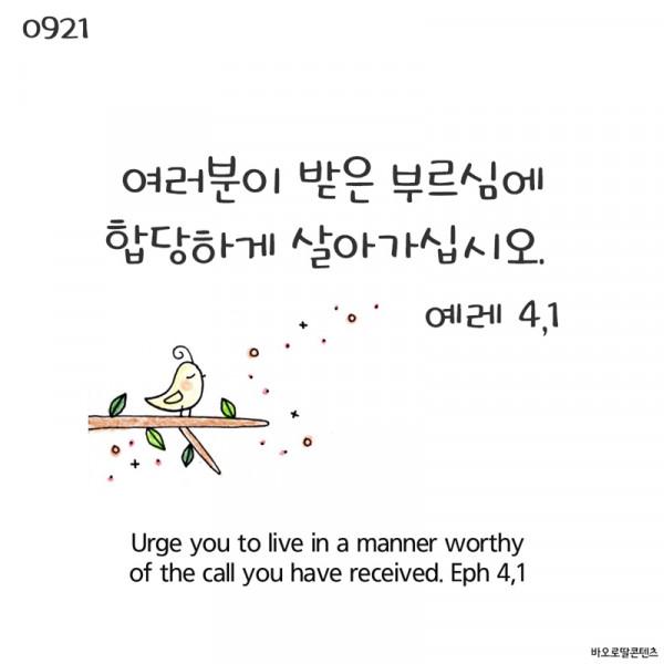 6f0f5a826a4ae713e872c5560323e3ab_1566608124_6952.jpg