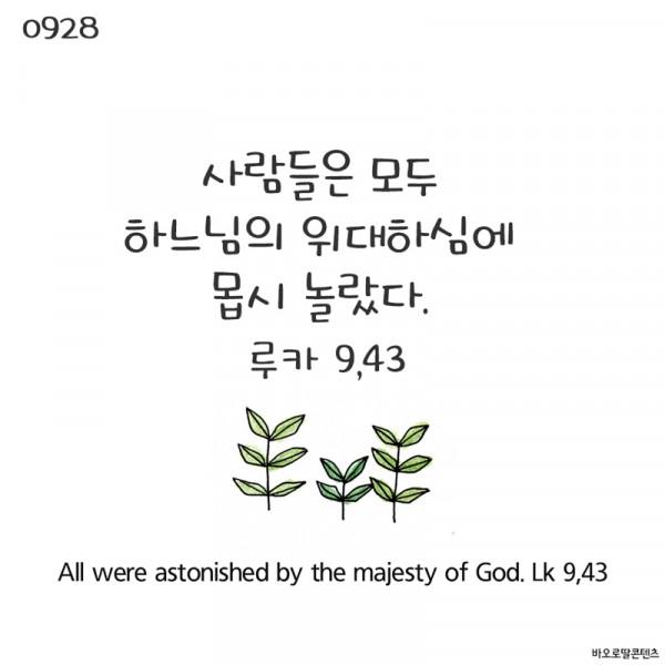 6f0f5a826a4ae713e872c5560323e3ab_1566608504_8161.jpg
