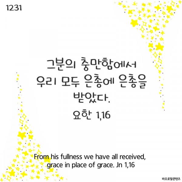 3f8010e2817b3c2b9d220a1d3350caee_1573037531_9007.jpg