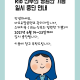 https://contents.pauline.or.kr/data/editor/2106/thumb-7fcc7e02e8eee903f288ff16765d5552_1623463322_0231_80x80.png